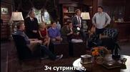 How I Met Your Mother s09e20 (bg subs) - Как се запознах с майка ви сезон 9 епизод 20