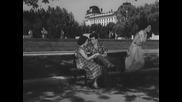 Това Се Случи На Улицата ( 1955 ) Целия Филм