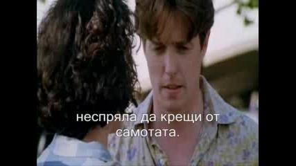 Кристина Димитрова и Георги Станчев - Душа, душа, докосна