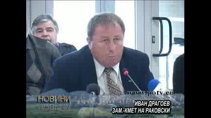Боклука разцепи съвета за борба с корупцията