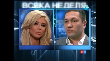 Кубрат Пулев и Андреа в предаването