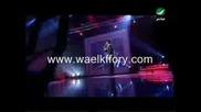 Wael Kfoury - B7ebak - LIVE