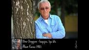 Oliver Dragojevic - Gospojice, lipo dite