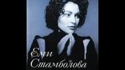 Еми Стамболова - Птица бяла (оригинал).mp4
