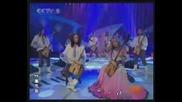Yesenia - Magic Horse Matouqin Ensemble