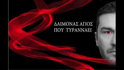 Stratos Kaisaris_- Daimonas Agios_new_official_single_2013