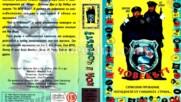 Кой е човекът (синхронен екип, дублаж на Мулти Видео Център, 1995 г.) (запис)