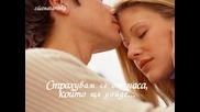 Страхотна Гръцка Балада Христос Дантис - За любов да не говорим