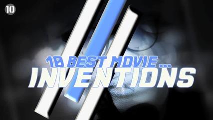 10 Най-добри филмови изобретения