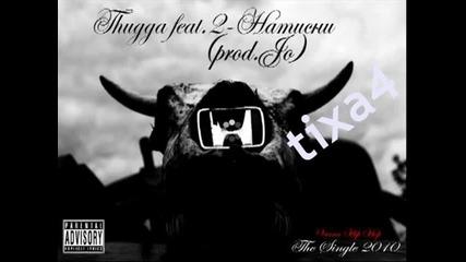 Thugga feat. 2 - Натисни (prod.jo)