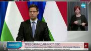Няколко европейски страни удължават ограниченията срещу COVID-19