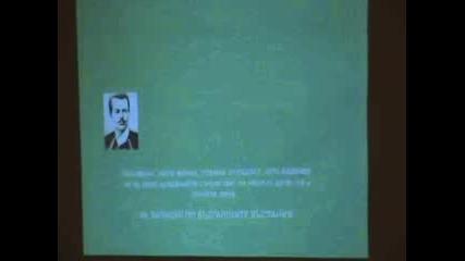 Един необикновен участник в Хвърковатата чета на Бенковски - Елица Никова, Военна академия, Сф