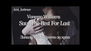 Vanessa Williams - Save The Best For Last / превод /