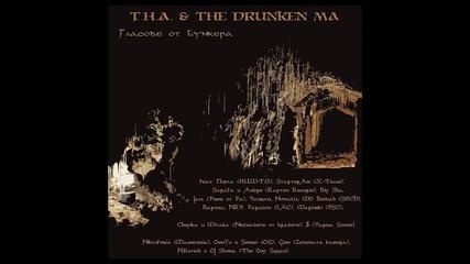 T.h.a. & The Drunken Ma - В бункерите feat. Marinski ( Pleven Smoke Crew )
