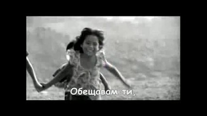 Leona Lewis - Footprints In The Sand [ превод ]