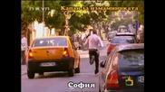 Капан За Измамничката Която Взима Капаро Господари На Ефира 2.07.09