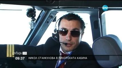 Никол Станкулова в пилотската кабина