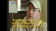 Гръцкият филм за българската мафия