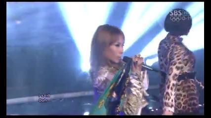 2ne1 Comeback stage at Sbs Inkigayo 08.07.2012