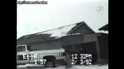 Ски На Покрива