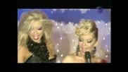 Галена и Андреа - Блясък на кристали (промоция на Андреа)