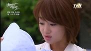 [ Mv ] I Need Romance 2 (2012)