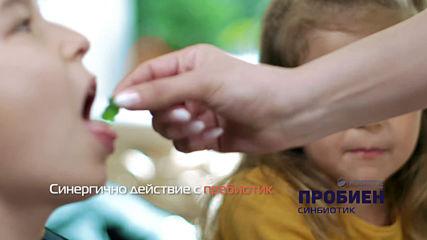 Пробиен - пробиотици на Фортекс - рекламен клип