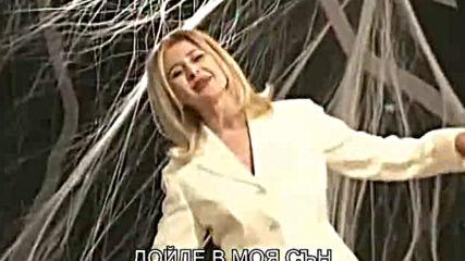 Zorica Minic i Juzni Vetar - U moj si dosao san