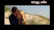 Превод! Dear John - Amanda Seyfried - Little House