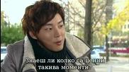 Бг субс! Me Too Flower / И аз съм цвете (2011) Епизод 5 Част 2/5