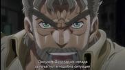 [terrorofice] Jojo's Bizarre Adventure - Stardust Crusaders - 23 bg sub [720p]