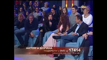 Dancing Stars - Антон Касабов и Дорина - елиминации (17.04.2014г.)