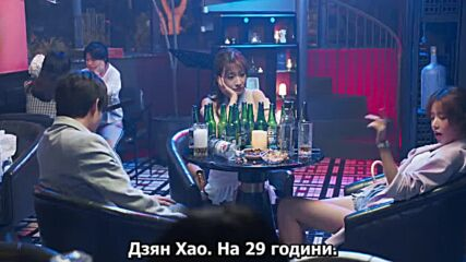 Mysterious Love (2021) / Мистериозна любов Е06