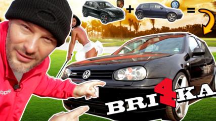 Голфът - мечтата на българина (Volkswagen Golf)