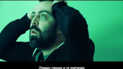 Премиера / Knock Out - Един огън _ 2017 Official Videoclip