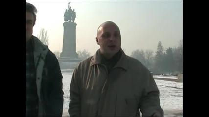 Георги Жеков 20.01.2011 2 част