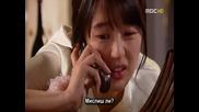 [ Bg Sub ] Goong - Епизод 5 - 2/3