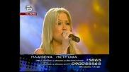 Пламена - Summer Time * Music Idol 2
