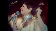 Лили Иванова - Стари мой, приятелю /интервизия Сопот 1977/