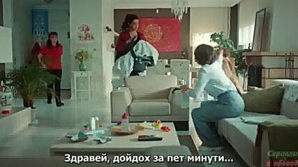 Семейство Боран- сезон 3, еп.90