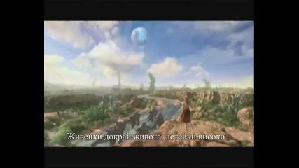Стелла х Кайри х Иън - leona lewis - I See You
