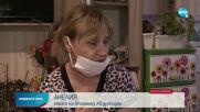 САМО ПРЕД NOVA: Говори майката на мъжа, обвинен в тероризъм