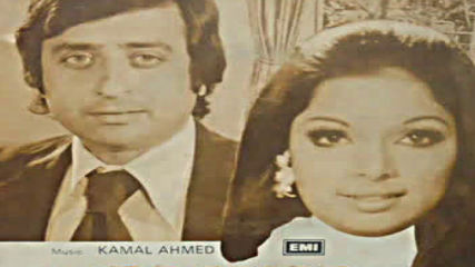 Wohi Pyar Hai Wohi Aarzoo - Prince - Nahid Akhtar