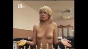 Една партия шах * Без дрехи * 02.05.2010