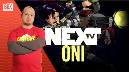 NEXTTV 015: Ретро: Oni