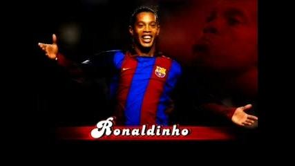 Кристиано Роналдо срещу Роналдиньо !!!