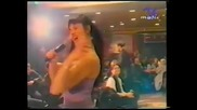 Силвия - Звездите На Бинго Мустанг - 1999 - 2 Част