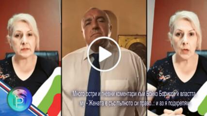 много остри и гневни коментари към Бойко Борисов и властта_1