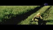 Камелия - Усещам Те Още