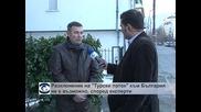 Васил Начев: Газопроводът на Путин от Турция към България е технически неизпълним